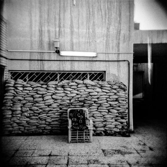 Baghdad, Iraq - 01.10.2013: A empty chair inside the German Embassy in Baghdad.